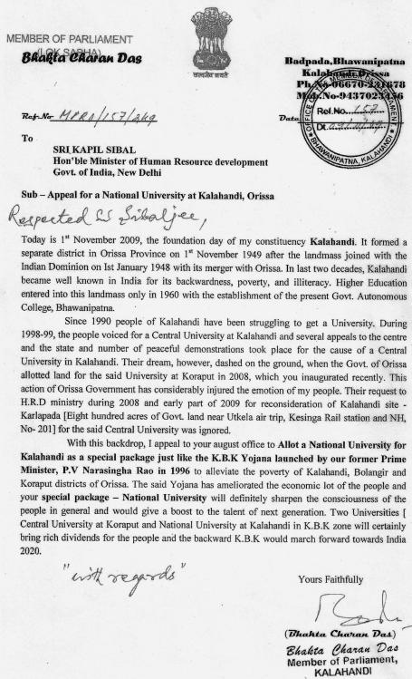 Bhakta Babu's letter for NU
