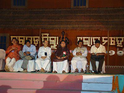 Bragarh-Lokmohatsav