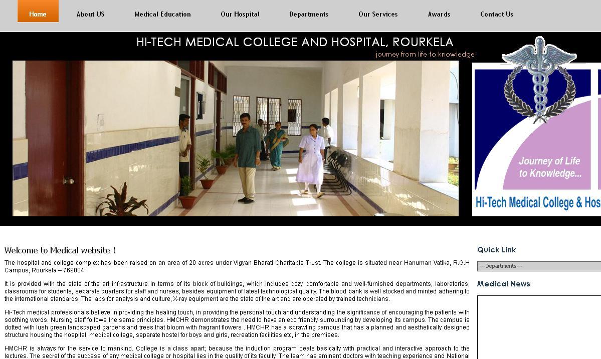 Hitech medical college