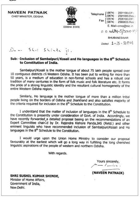Letter of CM