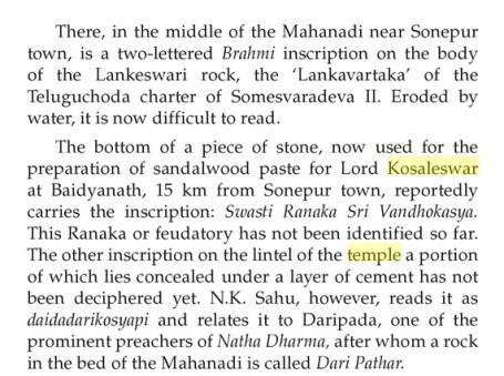 Kosaleswar Temple